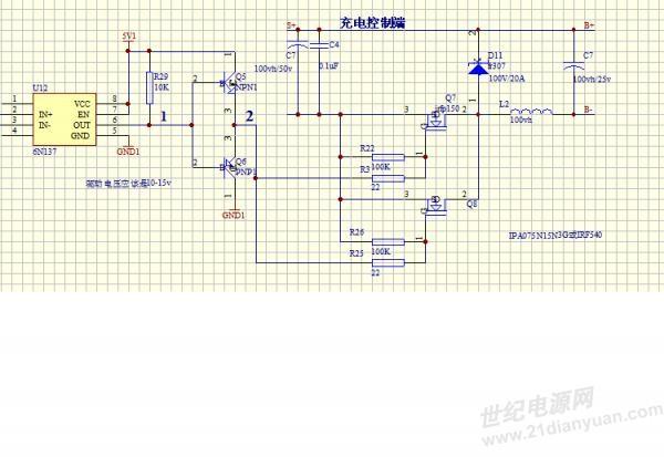 下面是我实验的电路图,光耦前端是单片机,我想做1kw的实验,就是mos管