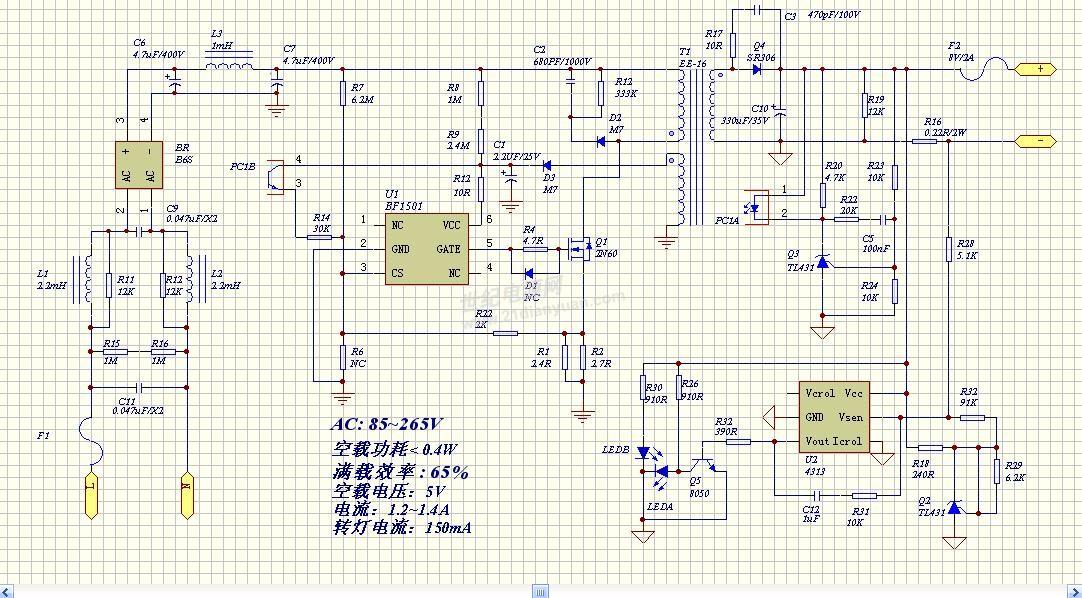 请问,用ACDC做的手机电池充电器怎样实现充满指示灯亮的? 以PI的linkswitch系列为例,因为是隔离式的,而采样的只是输出电压.而进入恒压充电阶段后,芯片是以PSM的形势,通过是跨过的周期不断增加来实现占空比减小,来实现恒压充电时,充电电流不断减小这样一个过程. 现在问题是,芯片肯定没有办法去使接在输出那儿的充慢电指示灯亮,那么必然是后面接了个什么简单电路来实现的,而恒压一般原理是充电电流小到一个值(例如恒流的十分之一).