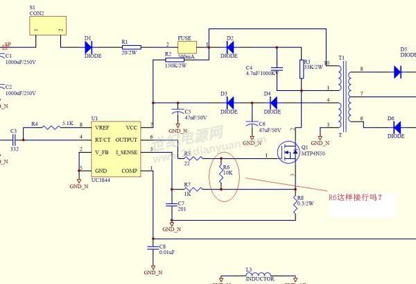新手求大神,用uc3842a做反激电源,启动电压不稳定