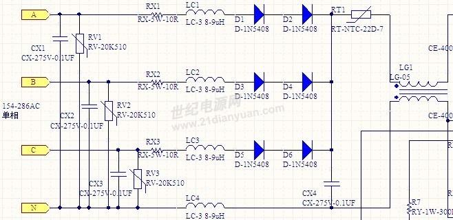请高手帮我解决下三相电如何为220电源模块供电的问题