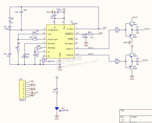 历届会议资料   这是半桥的功率回路  这是sg3525的驱动板电路