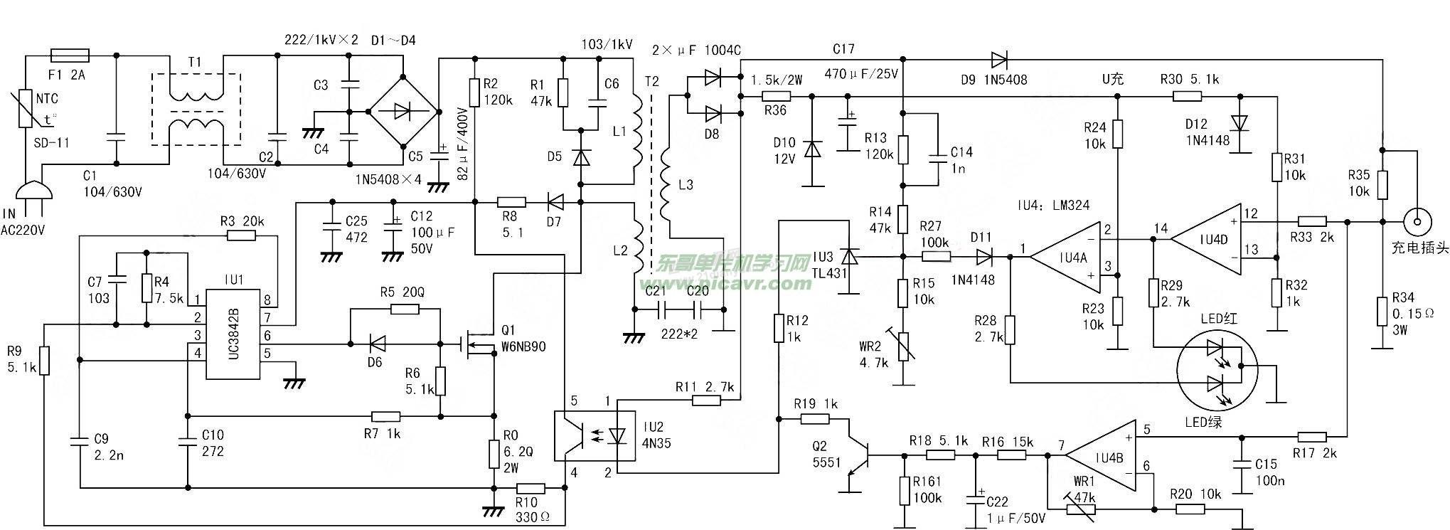 电动车充电器原理图