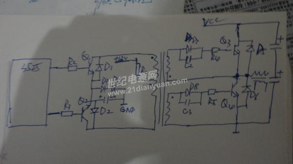 我做了个推挽驱动三极管的电路 ,q1和q2用的是mos管