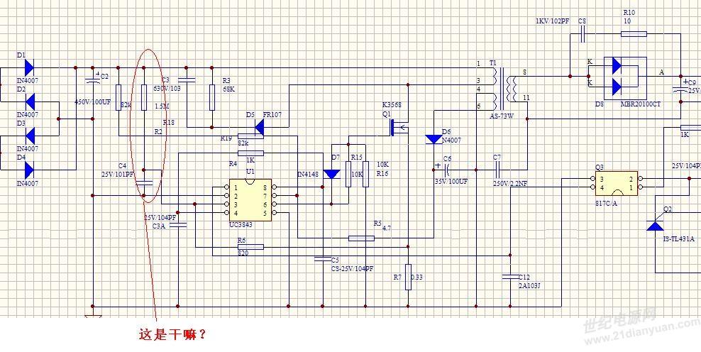 uc3843交流宽输入110输出功率不足问题(图纸已经补传