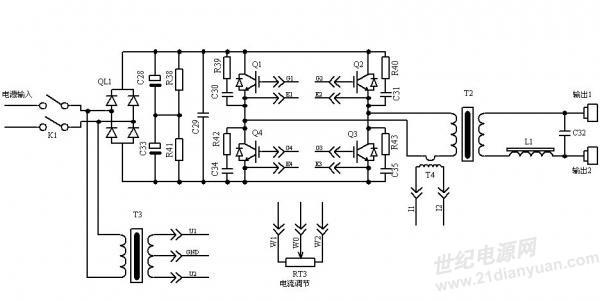 综合资料下载 电源书籍下载 历届会议资料  逆变式中频交流电弧焊机
