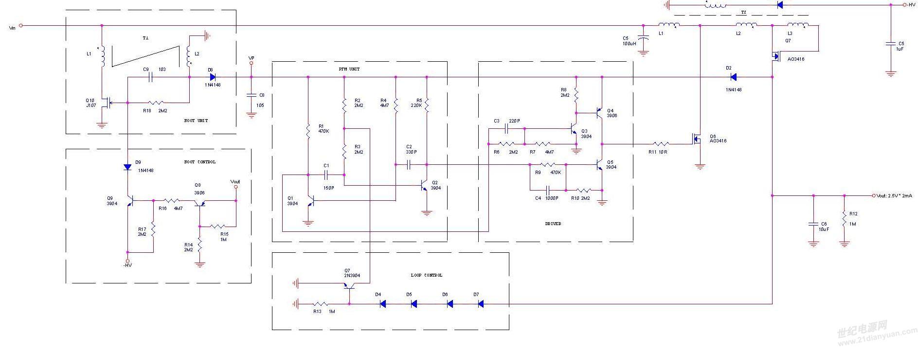 俺前年做的20mv启动超低压输入电源,用于无源数显安培计供电 回复