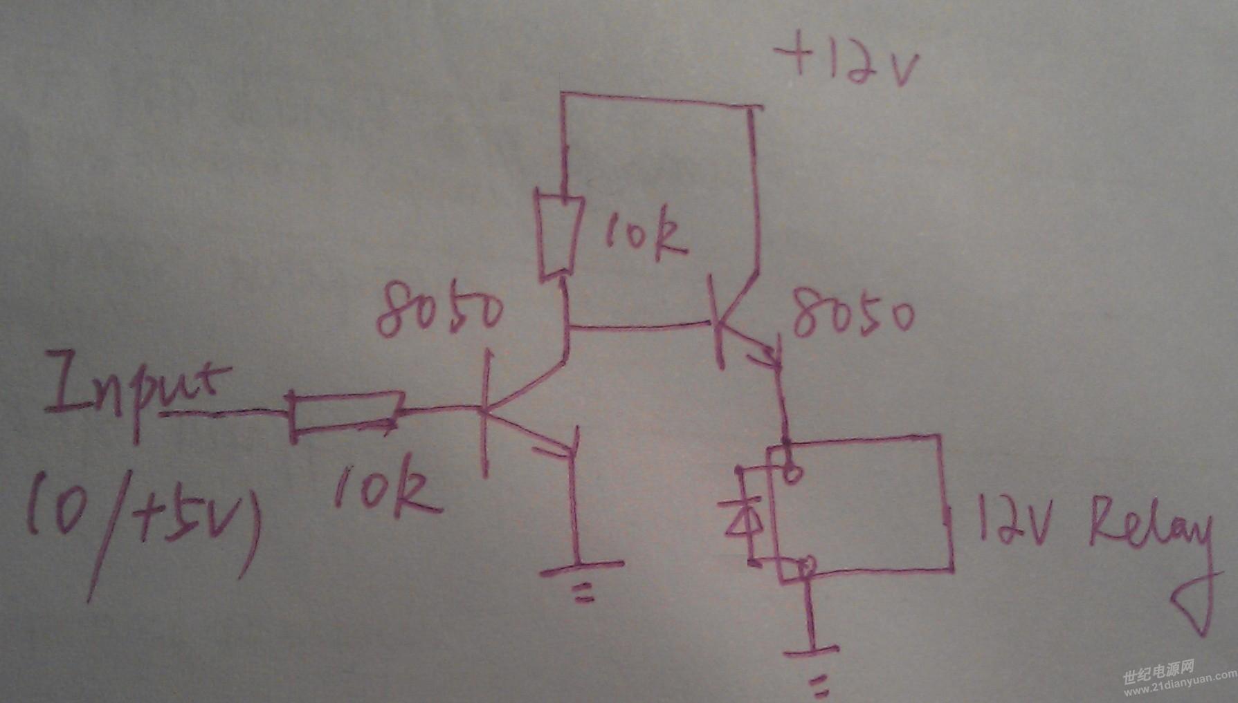 用pnp和npn两个三极管控制继电器的吸合