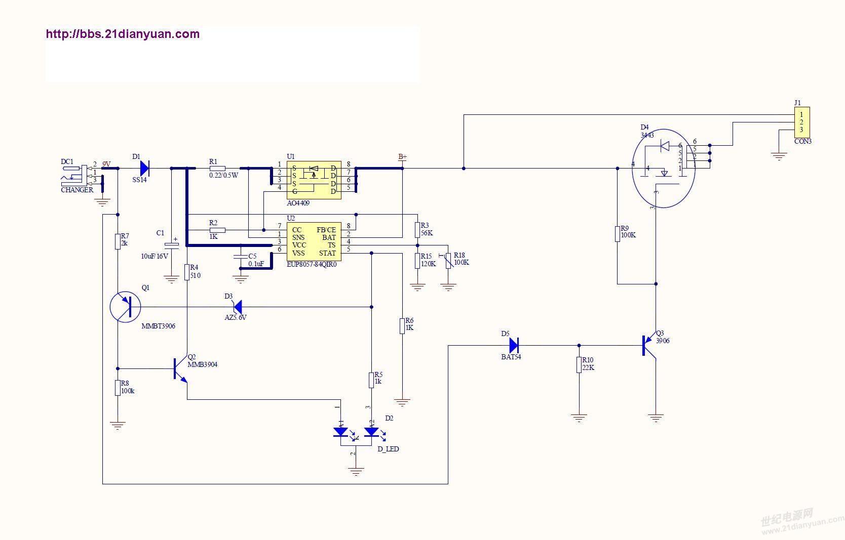 智能移动电源充电器原理图
