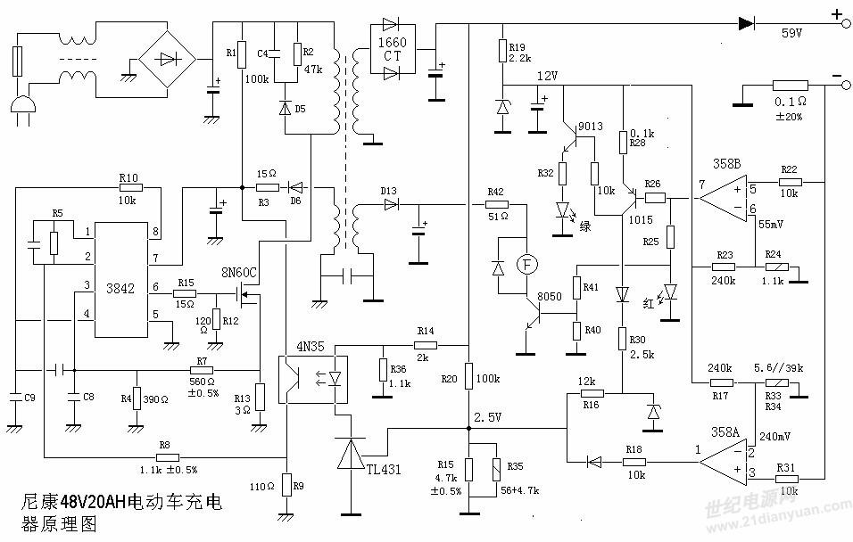 我的这款充电器3842烧过   包括附属高压电路  现在可以确定低压358