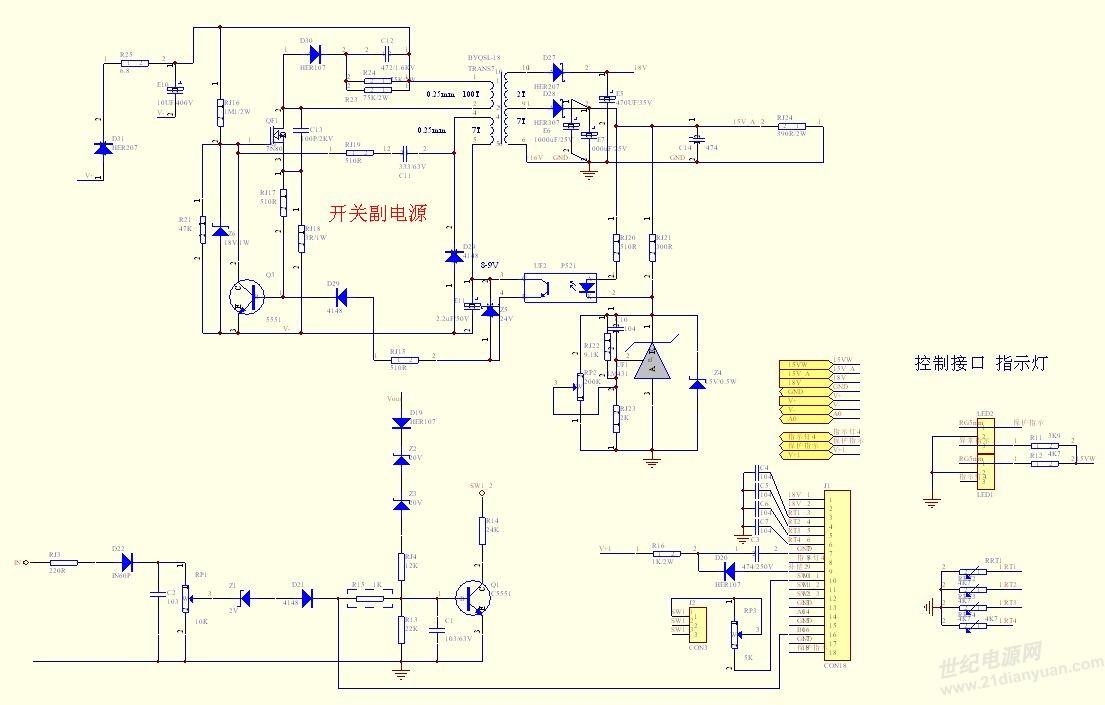 副开关电路原理图与部分控制外围电路图.