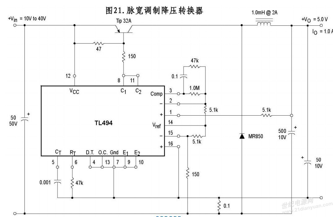 随着输出电流的增大,取样电阻上的电压逐渐增大,但由于取样电阻接的