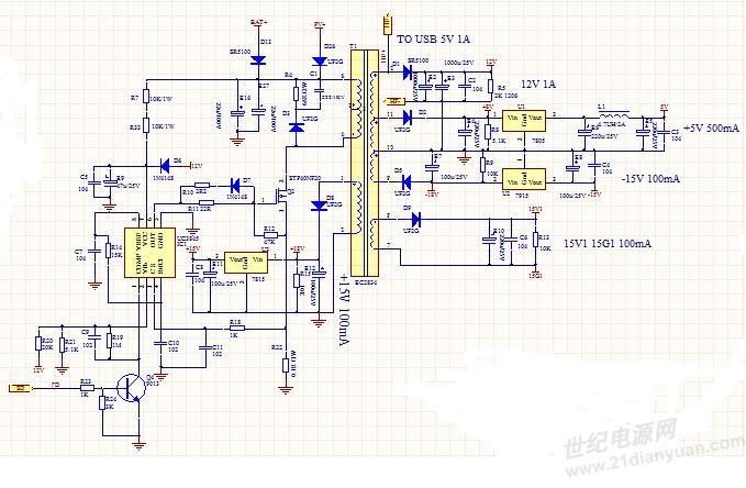 黄色为ds 波形,紫色为uc3845 cs 脚上电压波形,启动瞬间峰值电压为1.