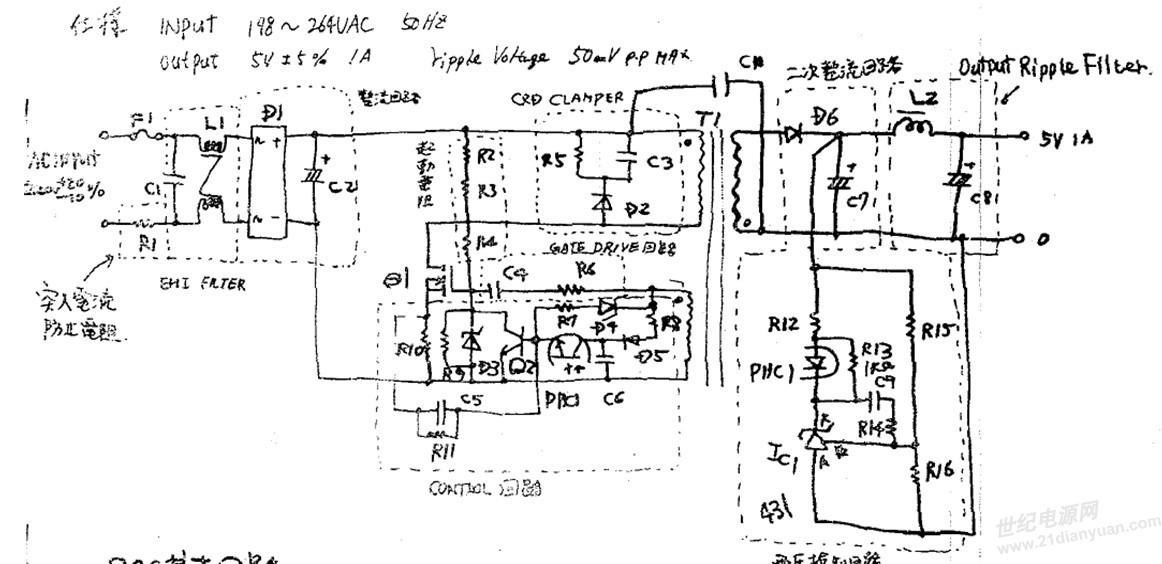 rcc升压电路