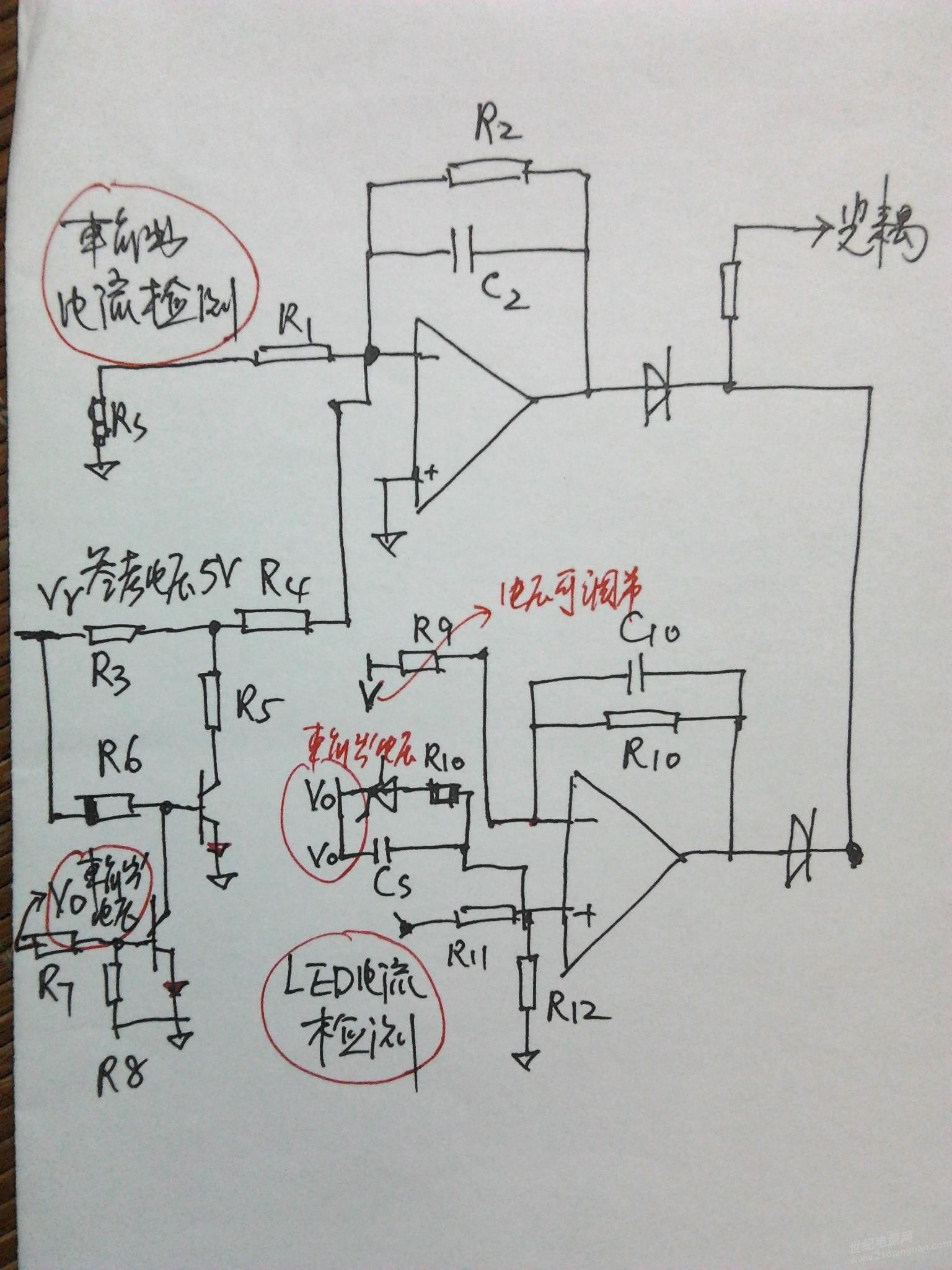 第二点为什么要采样两路电路,一路是llc输出电流,一路采样led二极管