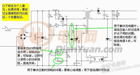 电路 电路图 电子 原理图 593_320