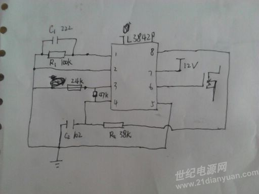 今天刚搭了一个关于TL3842P的电路,本来想用它来控制boost电路中mos管的通断,可惜///输出端一点现象都没有。原理图如下,请大师帮忙指点一下错在哪?