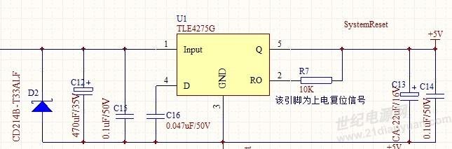 tle4275q参考电路
