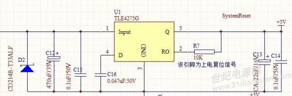 导致出现了瞬间大电流,达到了tle4275的保护电流,然后4275就处于保护