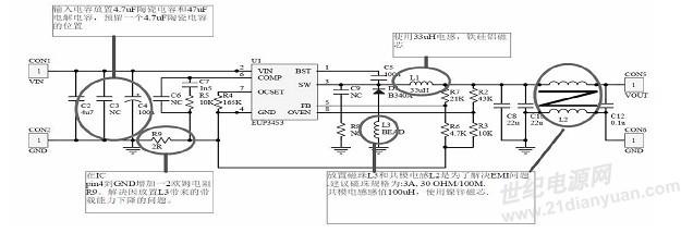 电路 电路图 电子 原理图 625_214
