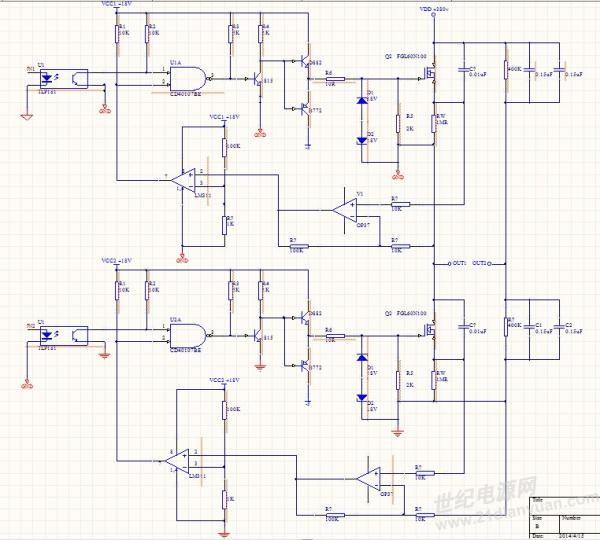 光耦短路保护电路图