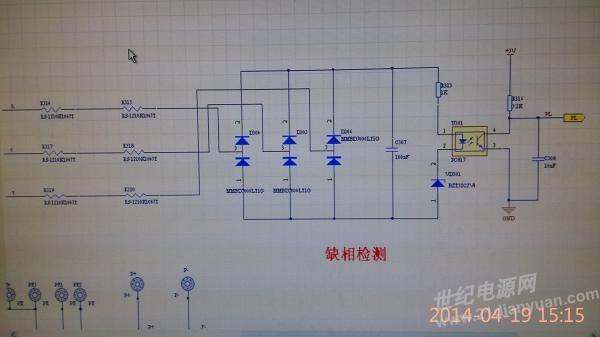 王总,星宇讲的有点道理。 XW:难道王总说的能否实现才是重点 就不对吗? 东方:话虽不错,但这里明显指的电路是能实现,这个不对。 XW:缺相电压低难道不对吗? 东方:关键是,很可能缺相电压不低! XW:怎么可能? 东方:尤其是变频器负载是电动机的情况下,不要说缺了一相,即使是断电,一时半会电压也不低! XW:是吗? 东方:有时还会更高。 XW:一切都有可能啊! 东方:这个电路,实验室可能成功,但到现场多半是不起作用的。