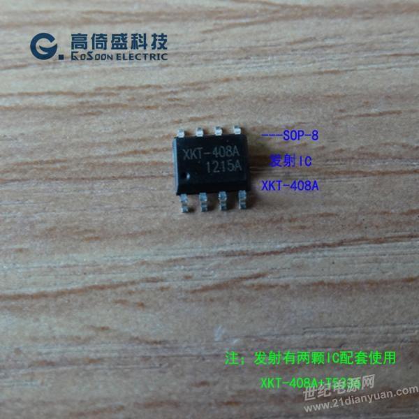 无线充电芯片ic原理电路图xkt-408a t5336