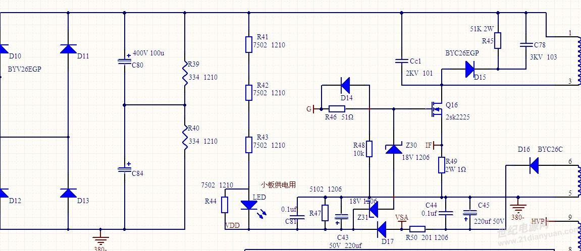 【龙腾原创】 反激电源设计之uc3844反馈电路