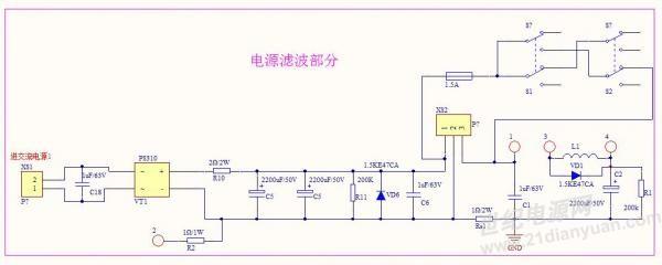 小弟初学电源,这个电路是做boost电路的电源输入部分,整流输出后先