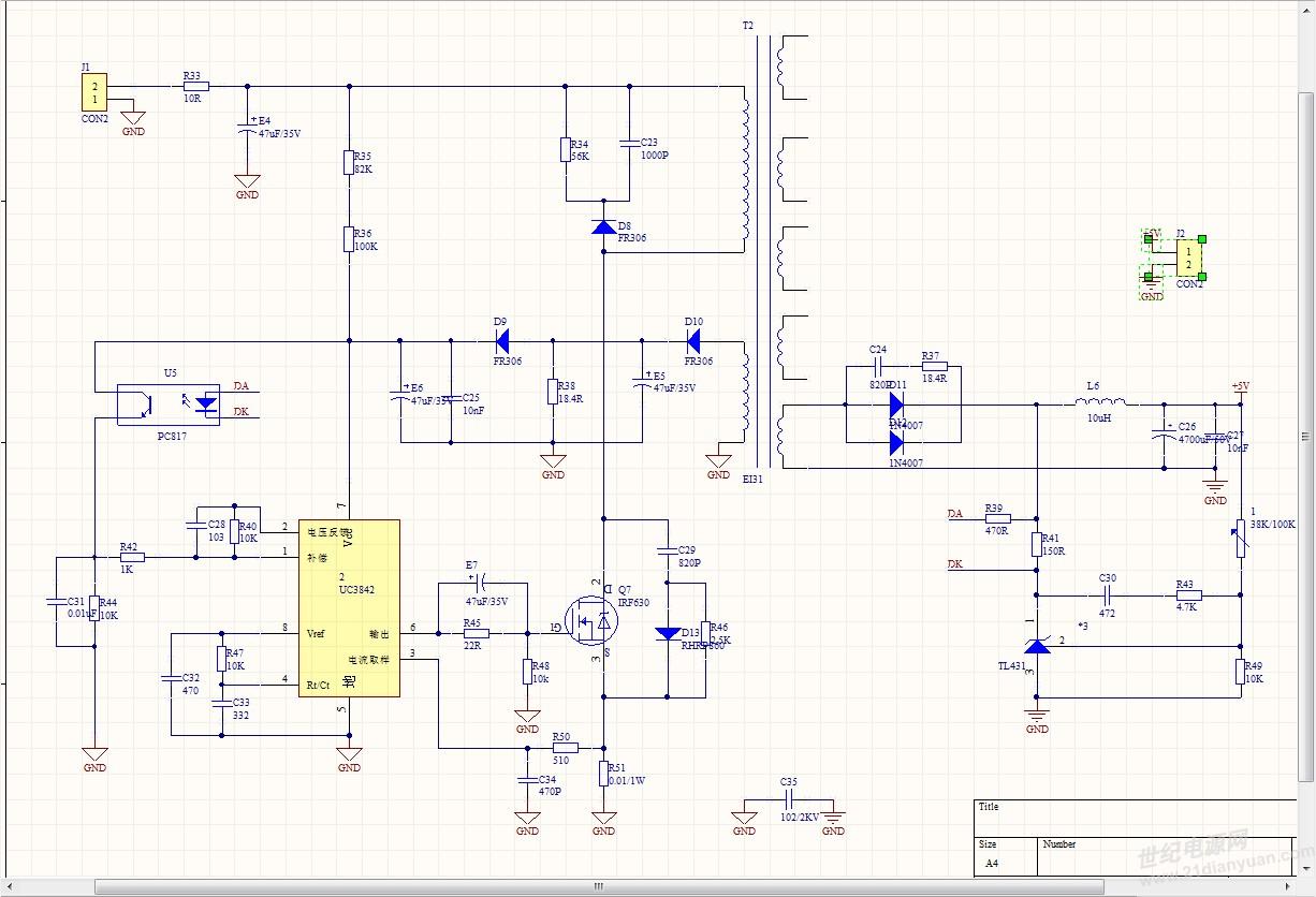 uc3842的电压采样电路辅助绕组该如何接?