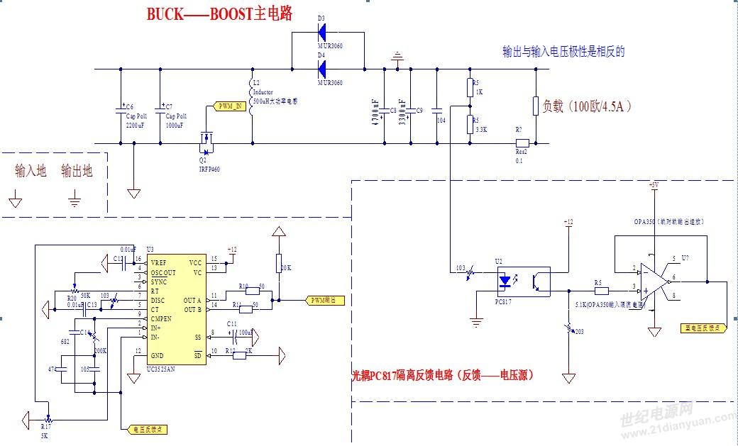 buck-boost电路(电压反馈)原理图及应用分析.doc