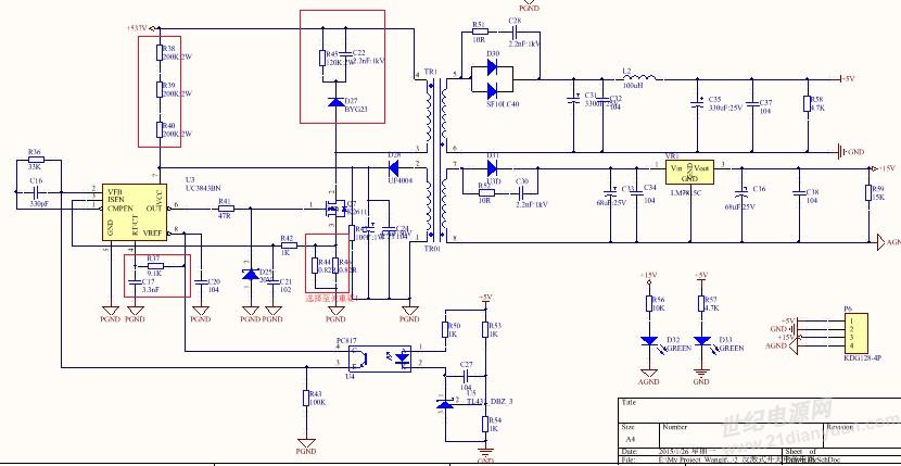 反激开关电源加负载后电压下降从 15v下降到 6v左右,怎么解决?
