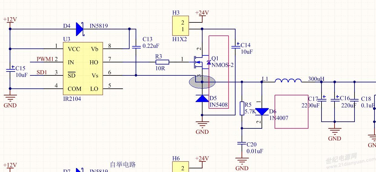 电路 电路图 电子 原理图 1242_568