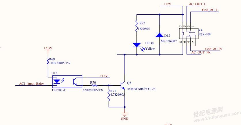 stm32单片机驱动12v继电器