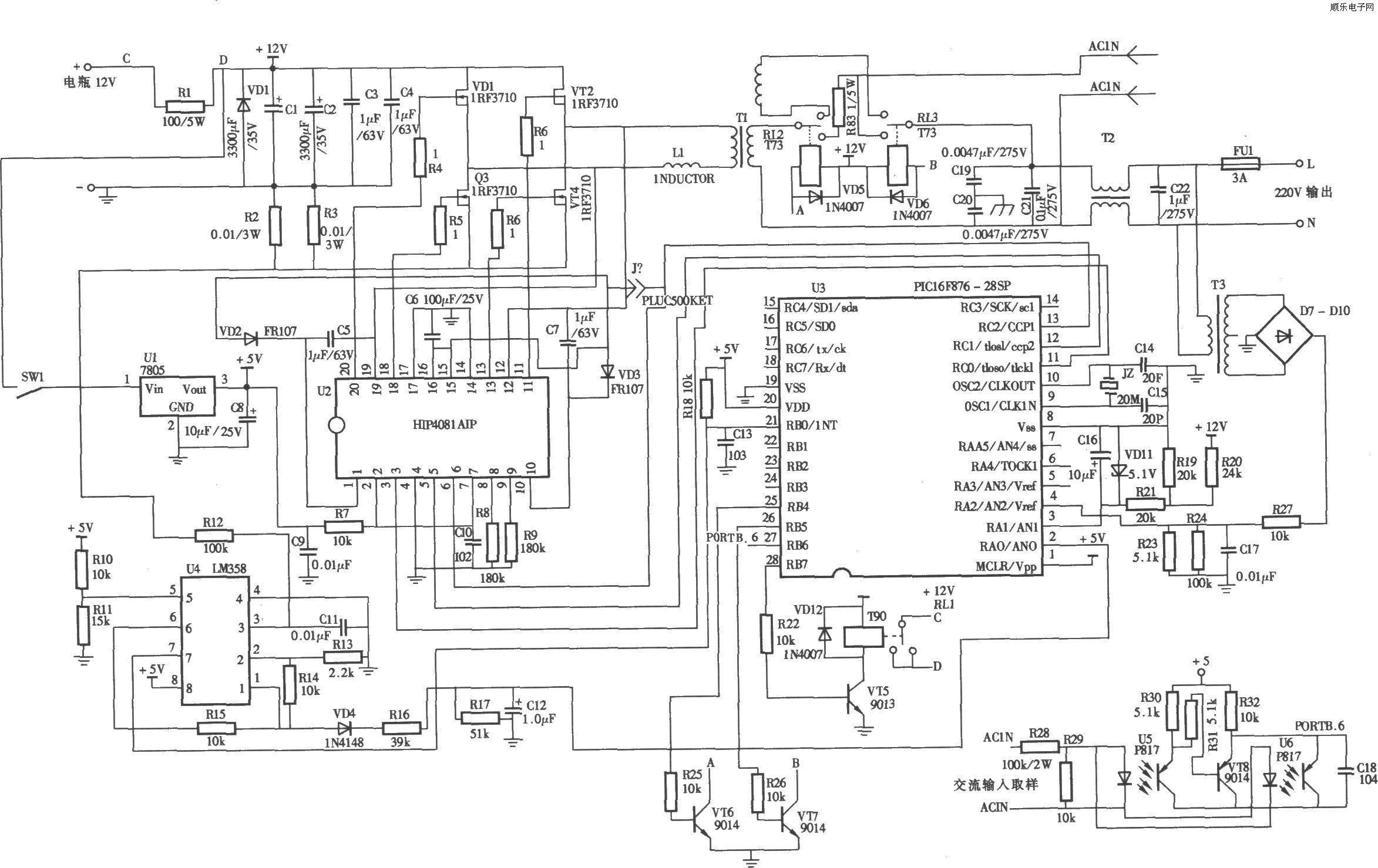输出需要是220v50hz,2000w, 转换部分的电路如何连接?